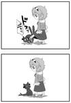 cb_satori01_1.jpg